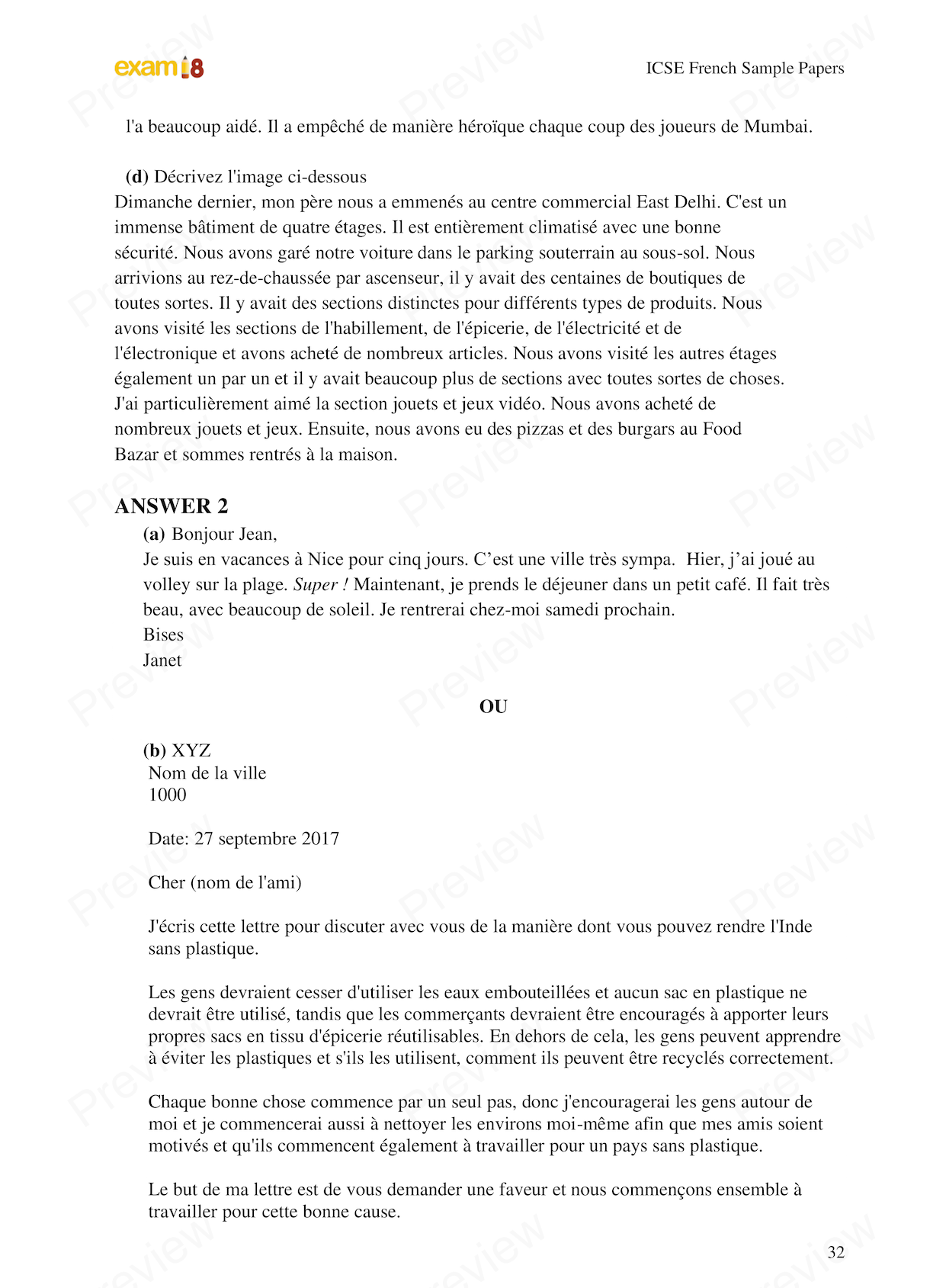 icse french solved papers